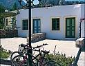 Zia White House and Bikes