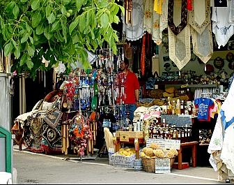Zia shop