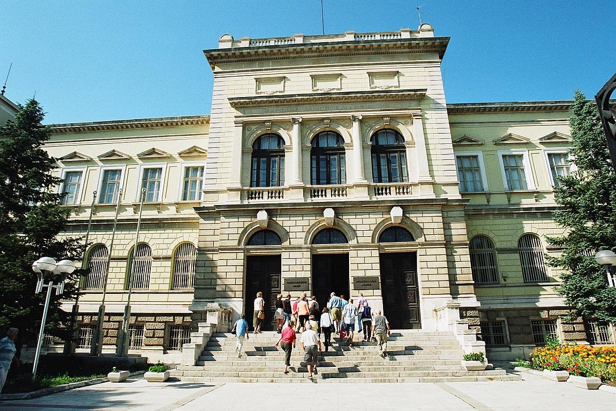 Archeologicke muzeum