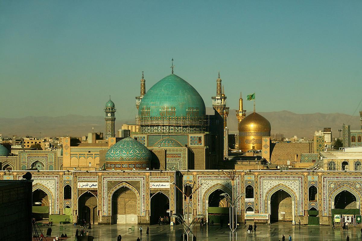 Írán datování online