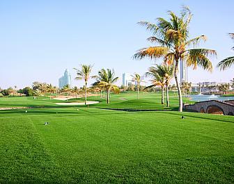 Emirates Golf Club Faldo Course Wadi