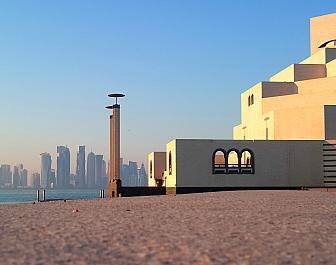 Muzeum islámského umění