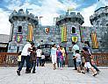 Dubai Parks Resorts, Legoland