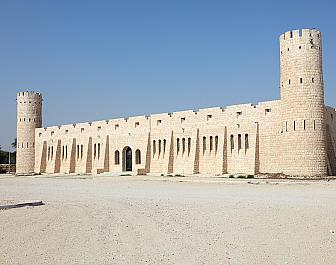 Muzeum šejka Faisala